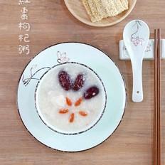 食美粥|山药红枣枸杞粥