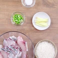 """食美粥-营养粥系列 """"港式鱼片粥"""" 砂锅炖锅做法易学易做 宝宝营养早餐"""