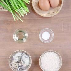 食美粥营养粥系列|韭菜生蚝粥补肾壮阳的食物海鲜粥砂锅做法易学易做营养早餐
