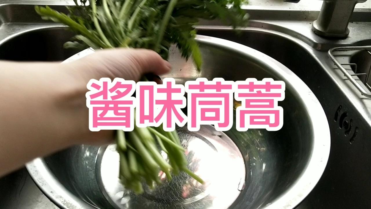 酱味茼蒿(偏甜口)