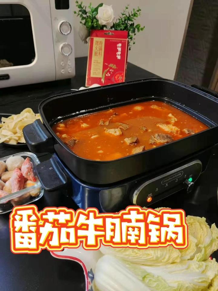 新手小白也可以搞定的番茄牛腩锅