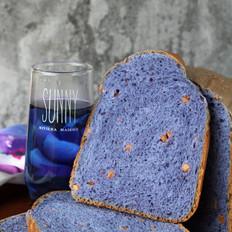 蝶豆花橙皮面包