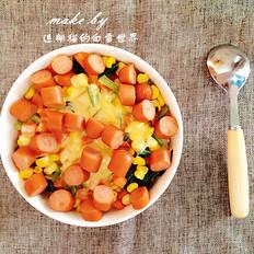 芝士火腿焗饭,我的日常美味晚餐