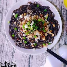爽美味的夏日素菜,凉拌酸辣蕨根粉的做法