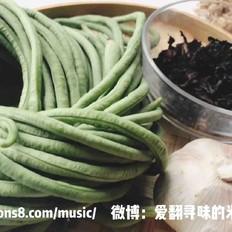 家常干煸梅干菜豇豆