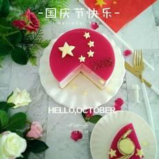 国庆慕斯蛋糕