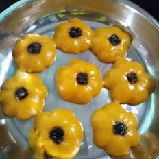 阿胶糕南瓜饼