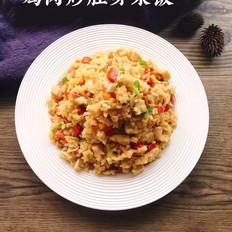 鸡肉炒胚芽米饭