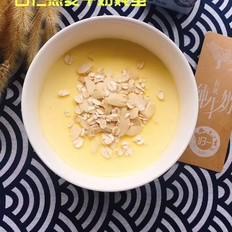 杏仁燕麦牛奶炖蛋