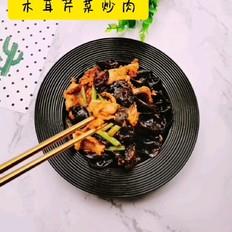 木耳芹菜炒肉