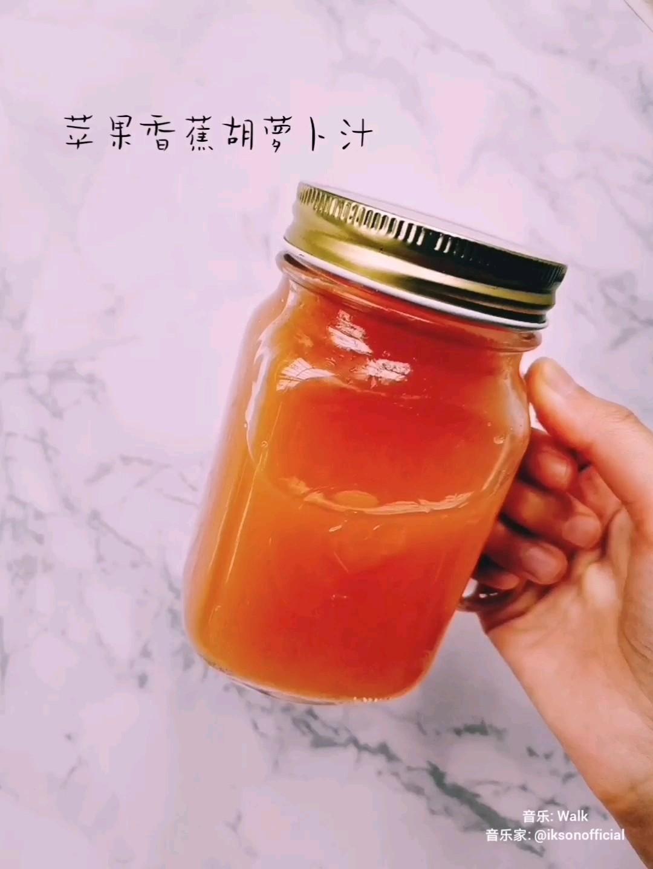 苹果香蕉胡萝卜汁