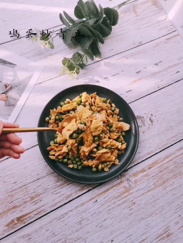 鸡蛋炒青豆