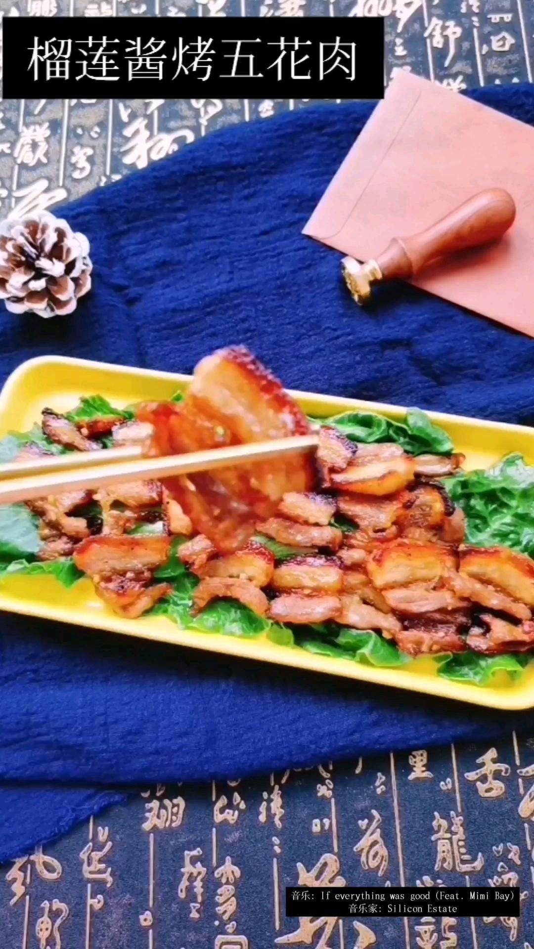 榴蓮醬烤五花肉
