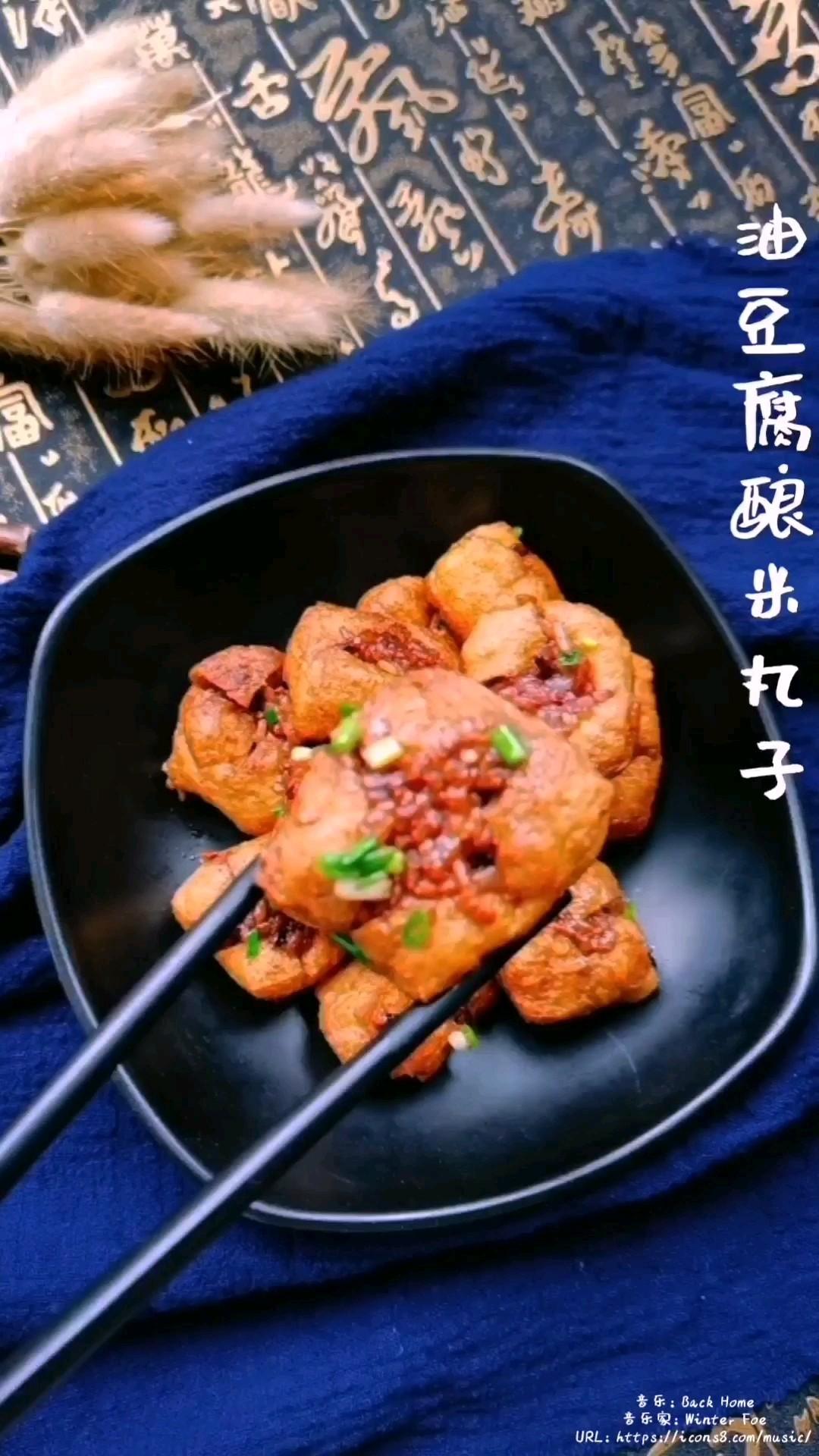 油豆腐酿米丸子