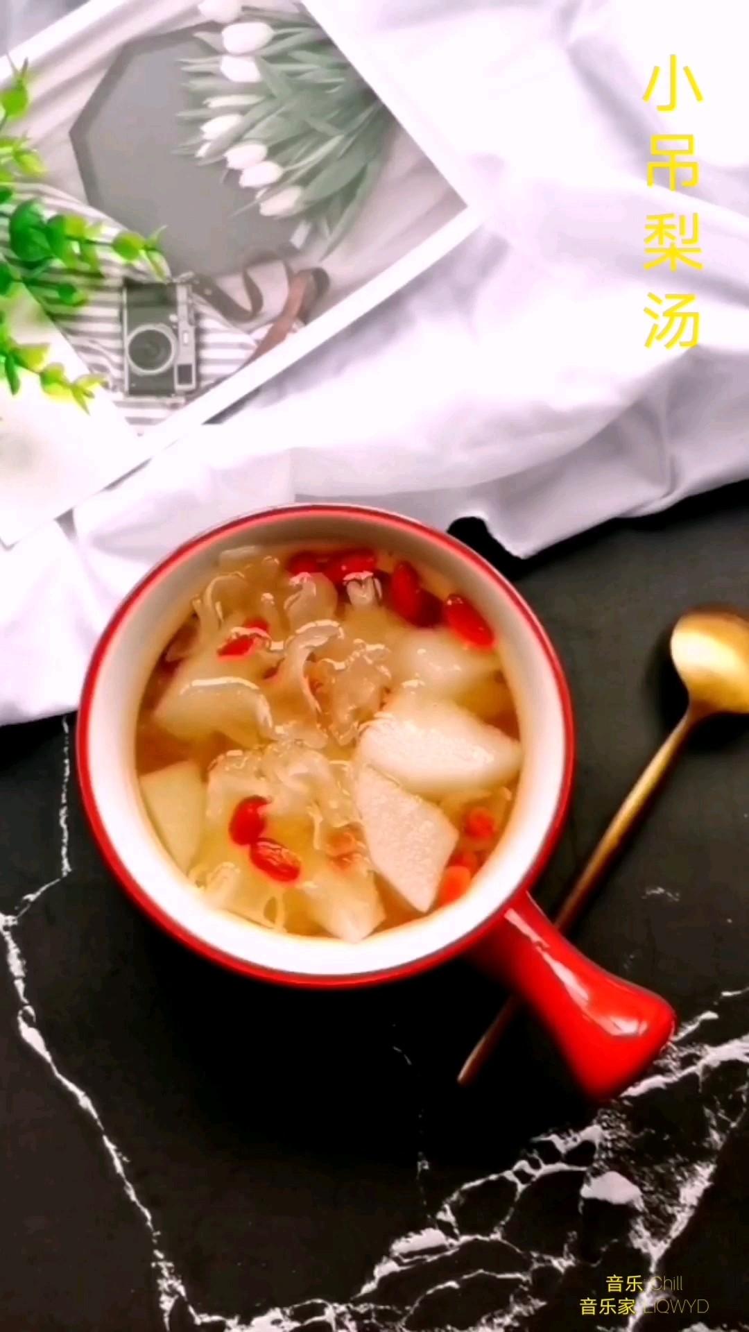 润燥去咳的小甜汤——小吊梨汤