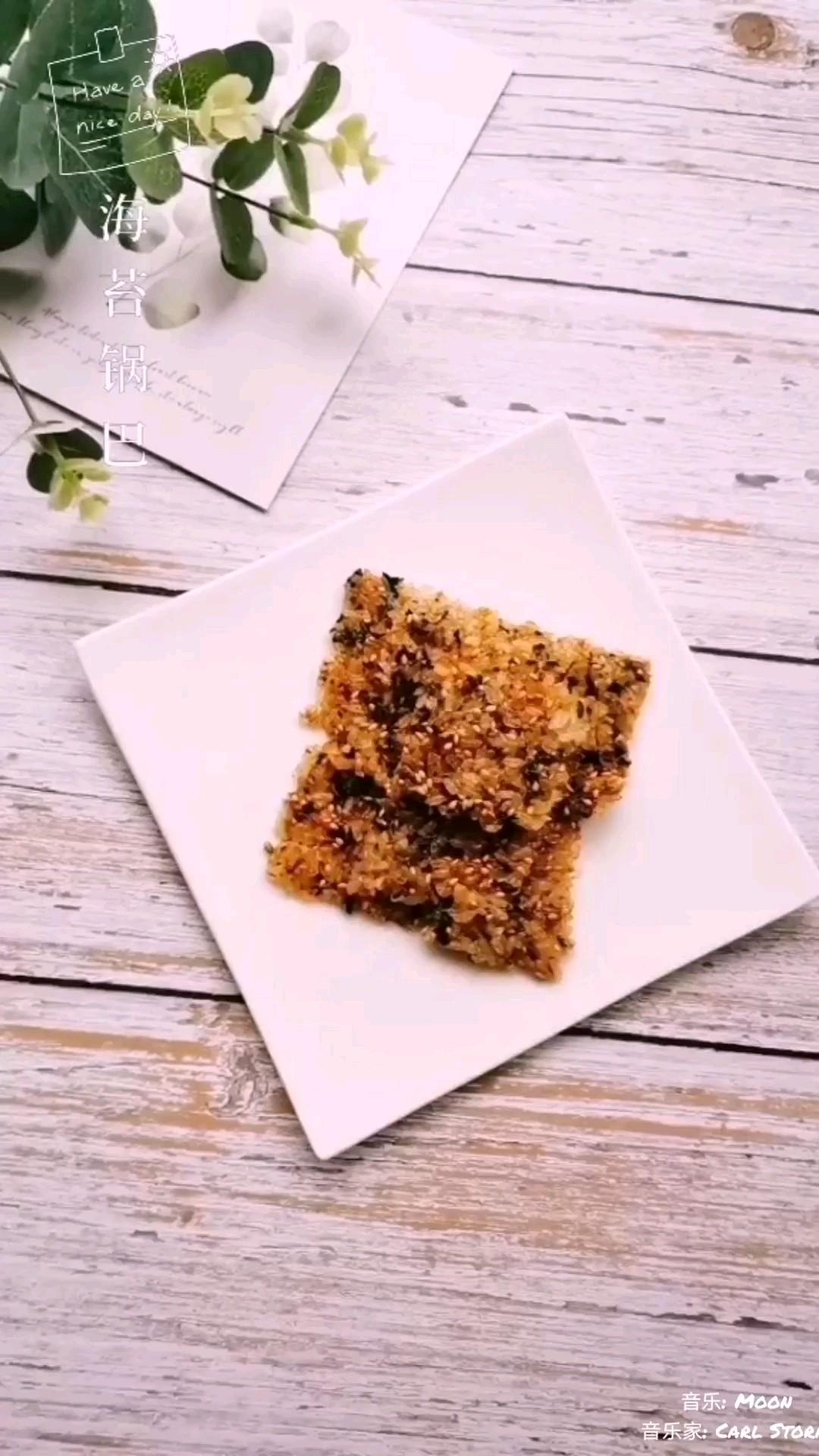 米饭巧做海苔锅巴脆,咸鲜酥香,一口一个停不下来!