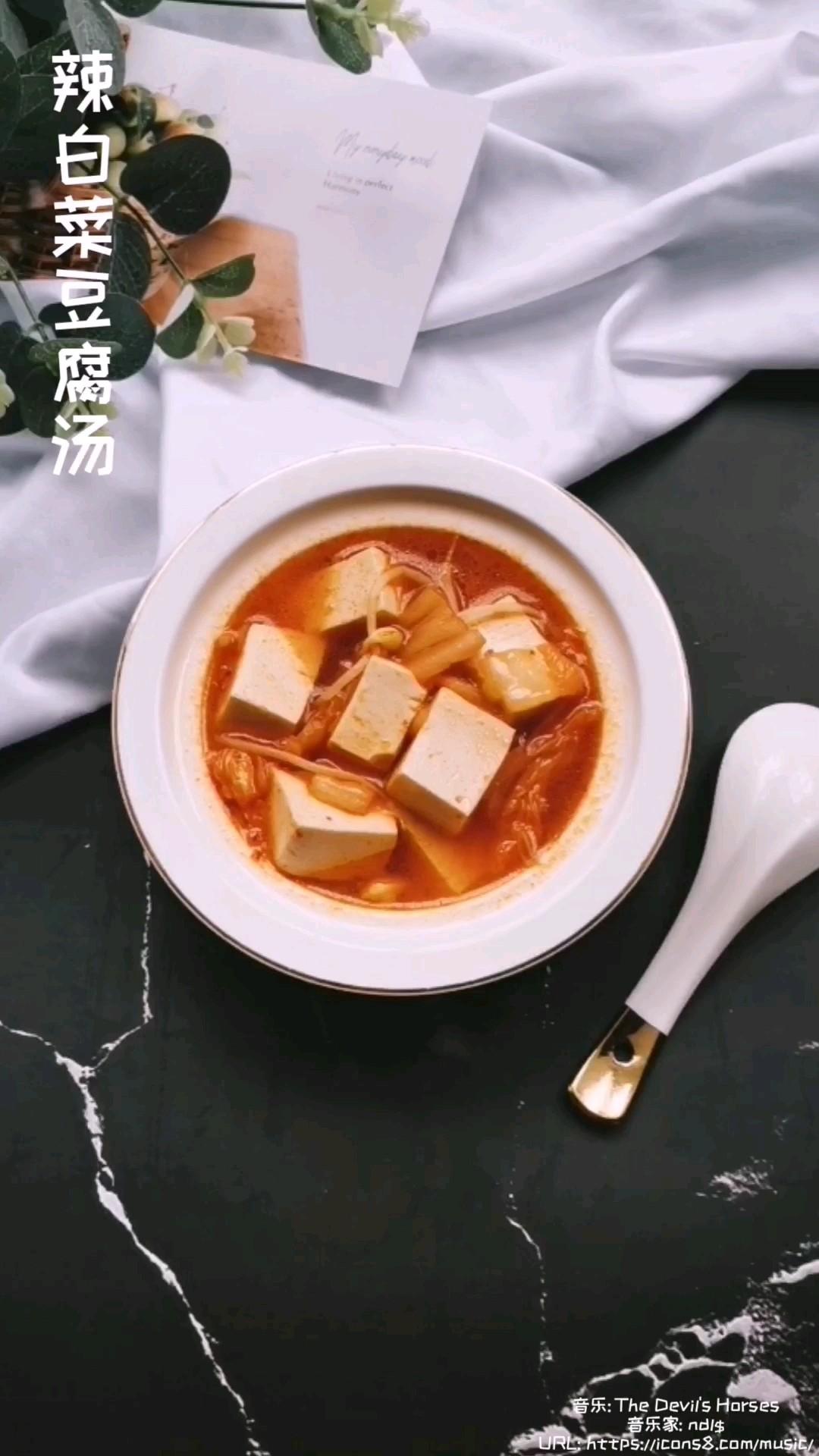 #冬至大如年#辣白菜豆腐汤