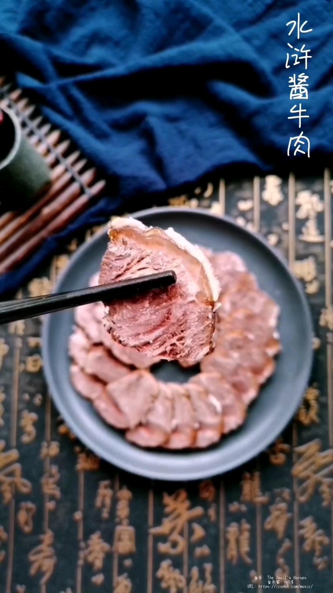 大口喝酒,大口吃肉,水浒酱牛肉客官尝尝看?
