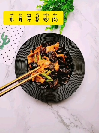 木耳芹菜炒肉的做法