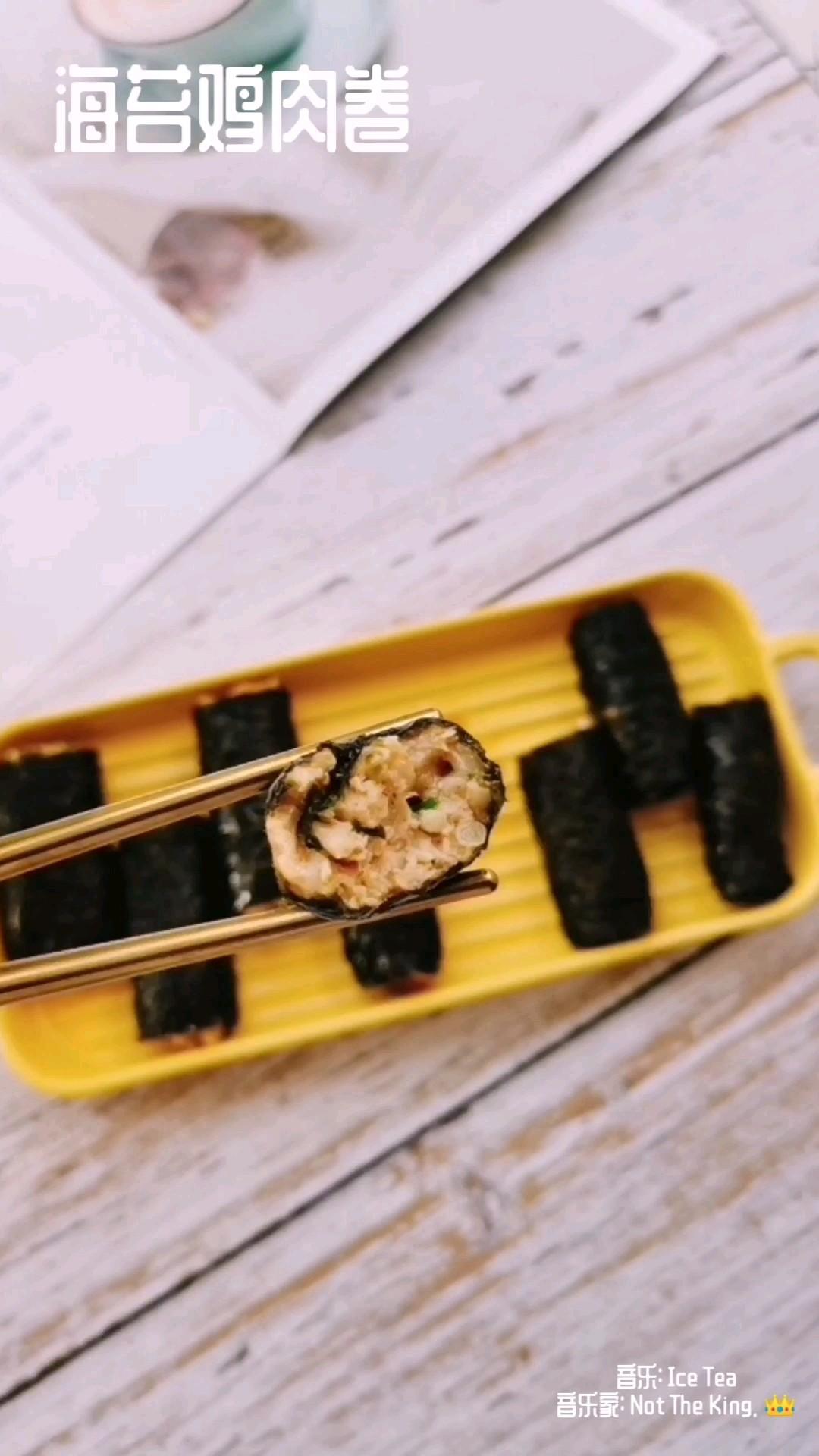 海苔鸡肉卷的做法