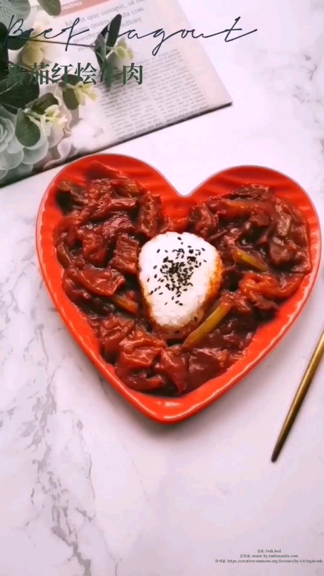 番茄红烩牛肉的做法【步骤图】