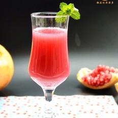 粉红石榴汁