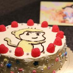 猴年大吉奶油蛋糕