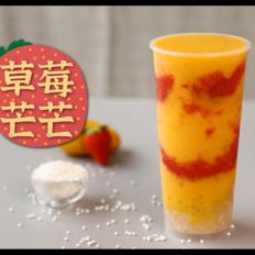 草莓芒果冰沙