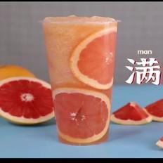 满杯红柚/满杯西柚/红柚满满