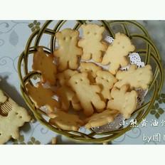 小熊黄油饼干