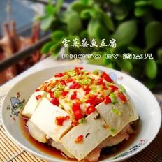 雪菜蒸鱼豆腐