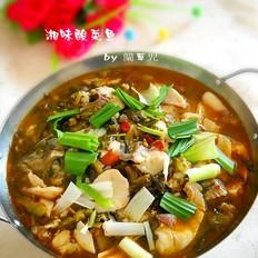 湘味酸菜鱼