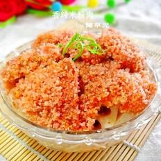 香辣莲藕米粉肉