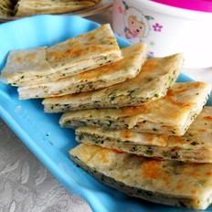 椒麻韭香千层饼