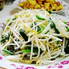 素炒韭菜绿豆芽