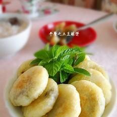 早餐之土豆酥饼