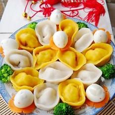 鸡肉平菇元宝饺子的做法大全