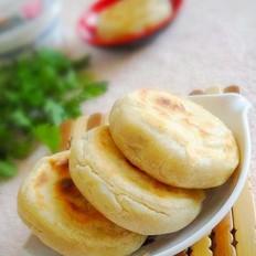 酥皮荠菜馅饼