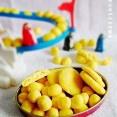 微波柠檬酥