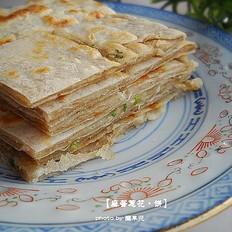 麻酱葱花油酥饼