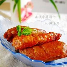 微波香辣烤肉