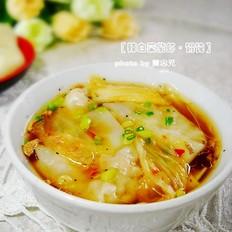 辣白菜紫虾馄饨