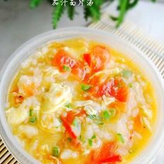 茄子面片汤
