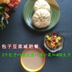 包子豆浆营养减肥早餐