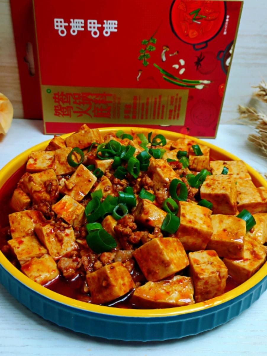 好吃到停不下来的麻婆豆腐