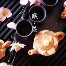 中式点心冬日暖茶知足壶