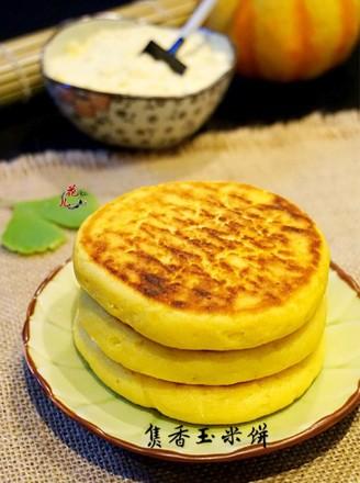 焦香玉米饼的做法