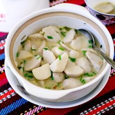 葱油芋艿煲