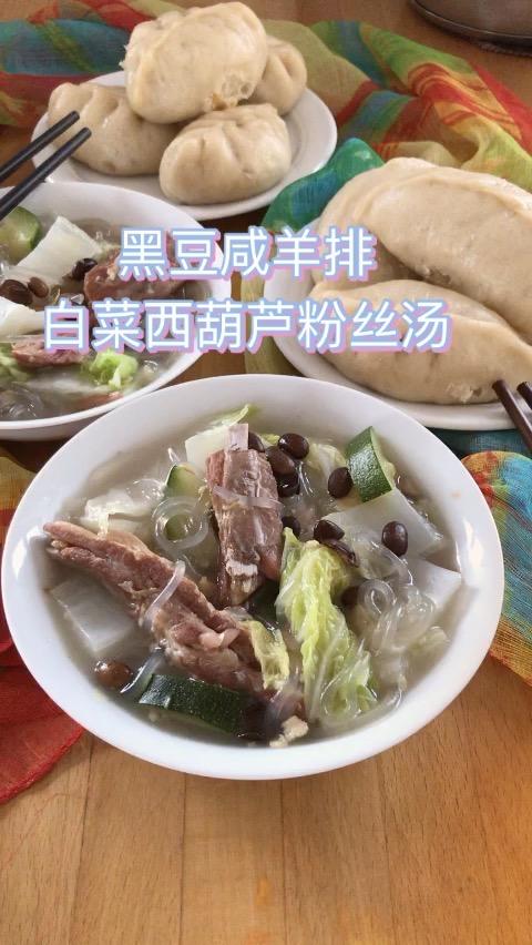 白菜粉丝黑豆咸羊排汤
