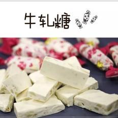 德宝尚家——牛轧糖